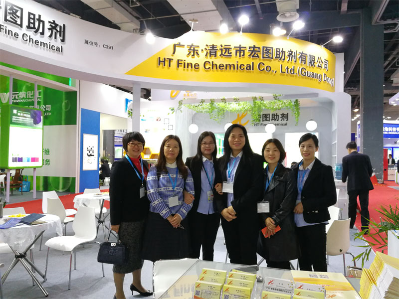 HT Fine Chemical Co  Ltd in CHINA INTERDYE 2017
