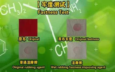 HT top sale product -Wet rubbing fastness improving agent HT-818
