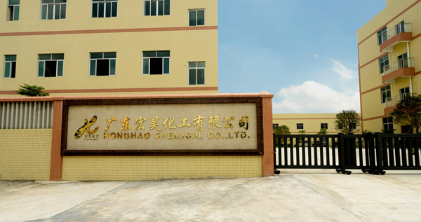 new-factory-of-ht-fine-chemical-co-ltd